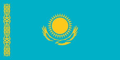 Kazakhstan Emoji Flag