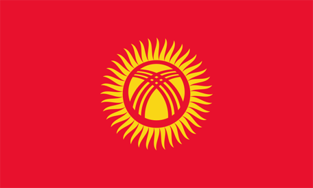 Kyrgyzstan Emoji flag