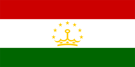 Tajikistan Emoji Flag
