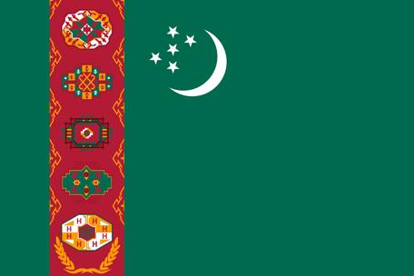 Turkmenistan Emoji Flag