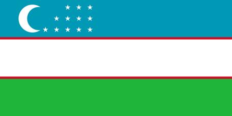 Uzbekistan Emoji Flag