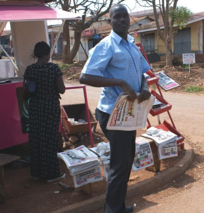 Uganda Press and media
