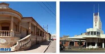 Eritrea World Heritage